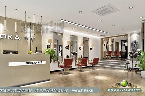 山西省太原市SOKA简亨美容美发造型图12