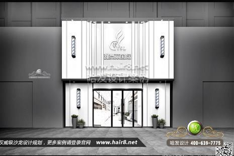 上海市雅尚丽国际美容美发护肤SPA图7