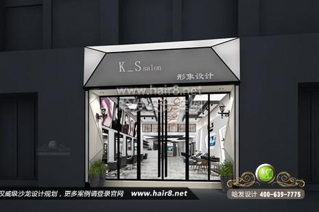 安徽省蚌埠市K_Salon形象设计图5