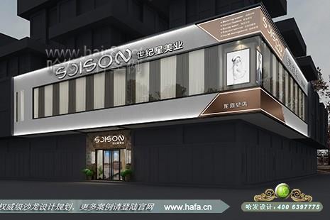 广东省广州市世纪星美业图7