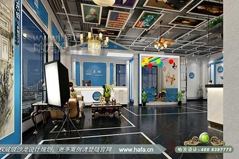 浙江省嘉兴市东田形象管理中心图2