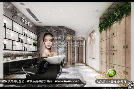 江苏省苏州市艾尚美业泰洗造型护肤养生图2
