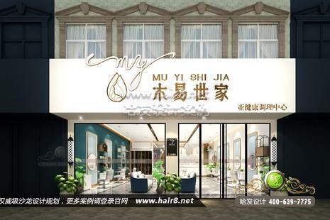 江苏省常州市木易世家亚健康调理中心图4