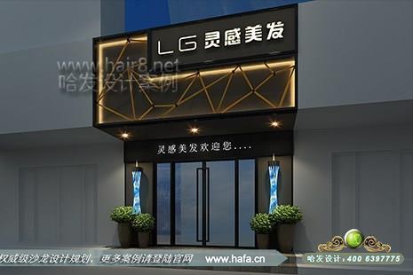 黑龙江省哈尔滨市LG灵感美发图2