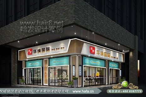 广东省佛山市华纳国际护肤造型图2