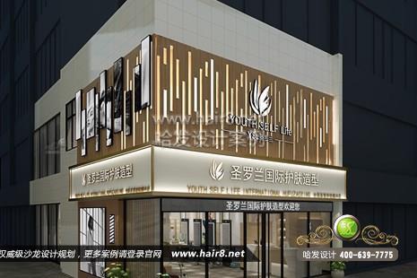 云南省腾冲市圣罗兰国际护肤造型图2