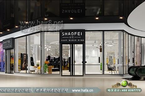 上海市韶菲化妆造型图5