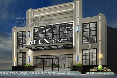 安徽省阜阳市MIX发型图2
