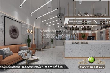 安徽省六安市叁本SANBEN造型图1
