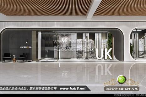 安徽省合肥市UK私人造型定制中心图5