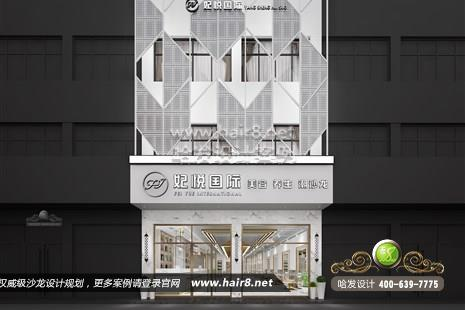 江苏省常州市妃悦国际美容养生潮沙龙图7