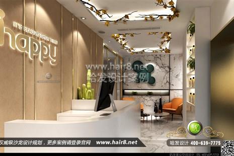 北京市真快乐形象管理中心图1