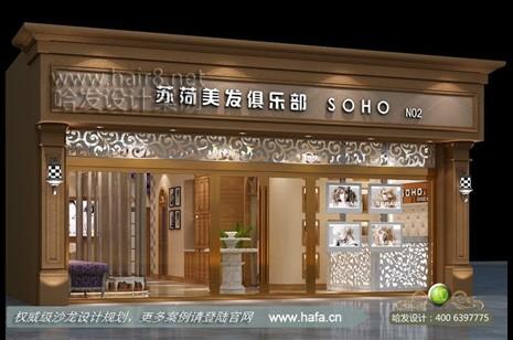 江苏省宿迁市低调奢华欧式发廊装修设计案例【图2】