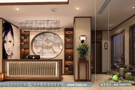 云南省昆明市克罗心护肤养生形象设计图2