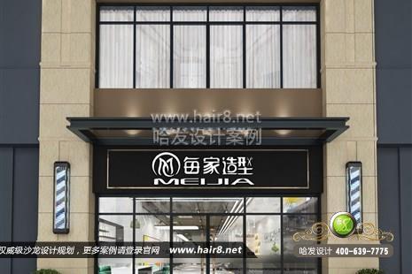 河南省郑州市每家造型图3