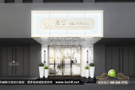 上海市曼莎造型护肤SPA图5