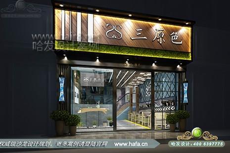 上海市三原色美发沙龙图4