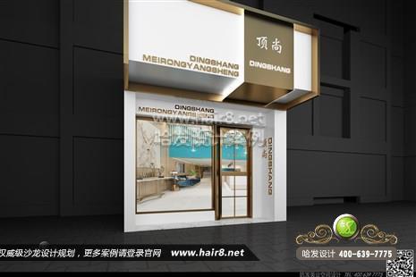 上海市顶尚护肤造型图7