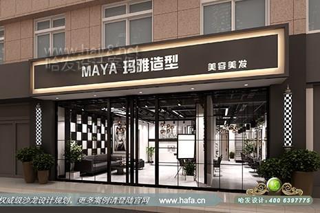 山东省威海市MAYA玛雅造型图2