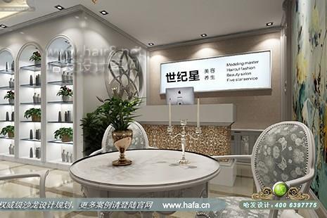 广东省广州市世纪星美业图4