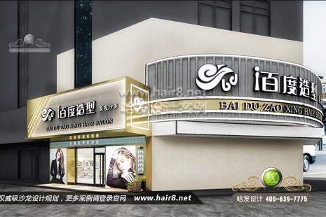 广东省中山市百度造型美发沙龙图4