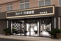 威海市MAYA玛雅造型