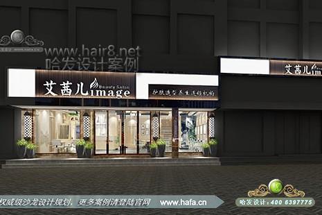 上海市艾茜儿护肤造型养生机构图3