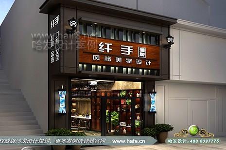 湖南省益阳市纤手风格美学设计图4