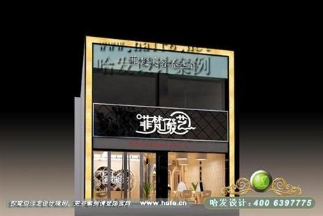 发型设计店