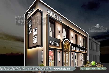 江苏省常州市懿美懿流美体护肤造型图7