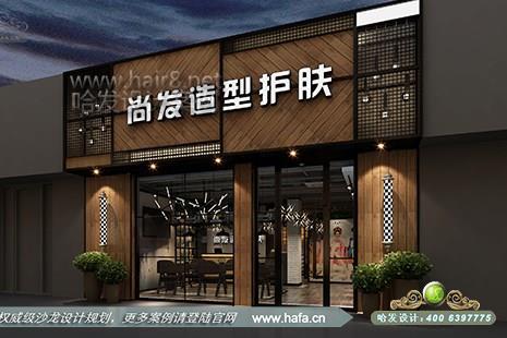 江苏省无锡市尚发造型护肤图3