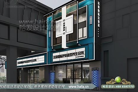 江苏省无锡市名豪国际护肤造型养生会所图7