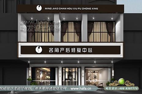 浙江省金华市名角产后修复中心图3