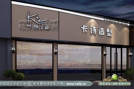 江西省赣州市卡诗造型图5