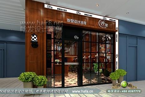安徽省合肥市听莎发型设计沙龙图3