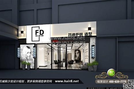 海南省海口市芬迪护肤造型图7