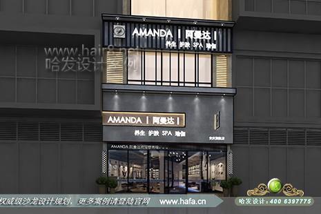 安徽省安庆市AMANDA阿曼达养生护肤SPA瑜伽图3