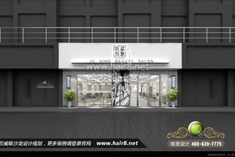 上海市巨星形象美容美发图7
