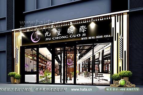 海南省海口市九重国际美容美发护肤SPA图3