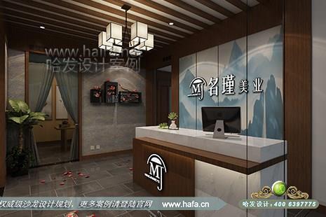 安徽省滁州市定远名瑾美业美容造型护肤养生图3