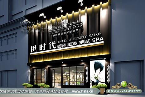 上海市伊时代美容美发护肤SPA图2