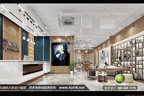 广东省揭阳市爱师美美容美发养生SPA连锁图1
