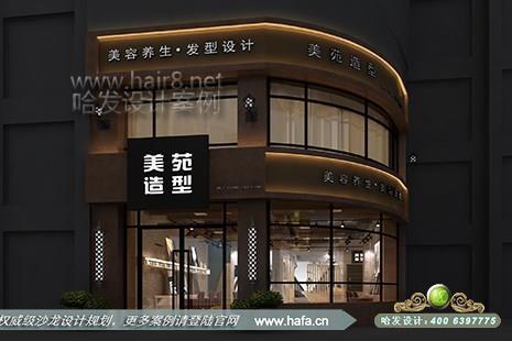 浙江省杭州市美苑造型沙龙采用新中式风格美发店装修设计案例【图3】