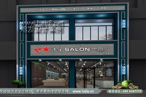 上海市造星SALON图3