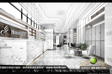 上海市雅尚丽国际美容美发护肤SPA图1