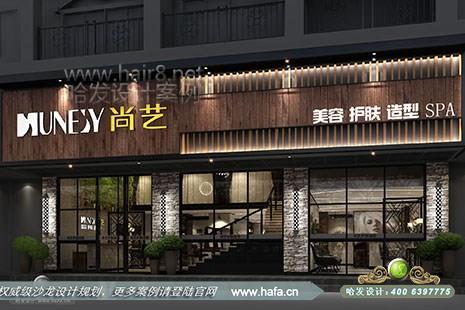 广东省广州市尚艺美容护肤造型SPA图3