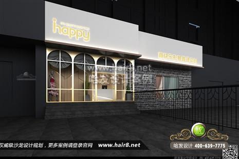 北京市真快乐形象管理中心图4