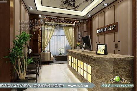 广东省珠海市尚艺美容护肤图1