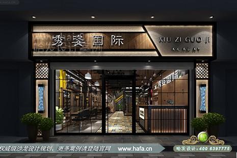 河北省廊坊市秀姿国际美发沙龙图5