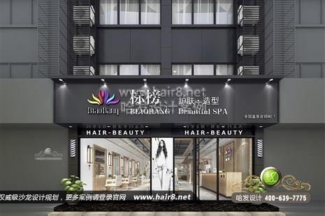 江苏省昆山市标榜护肤造型图7
